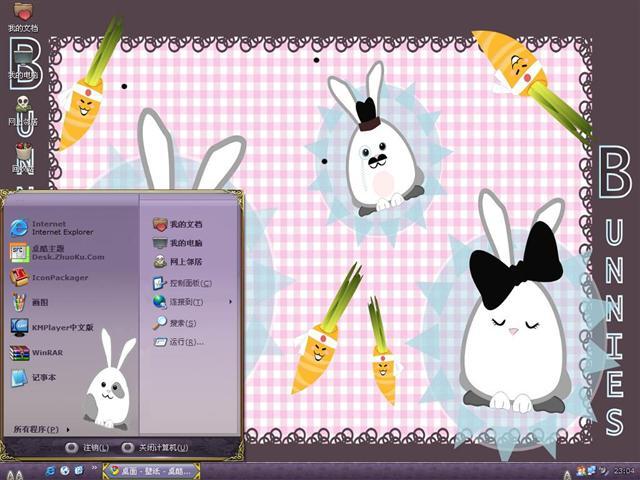 2011年兔年兔宝宝桌面主题