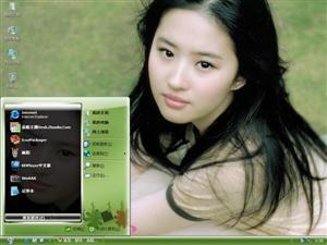 刘亦菲公主电脑主题