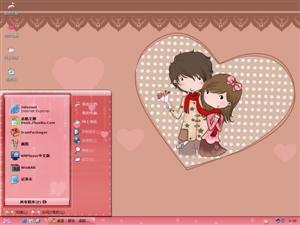 浪漫的季节电脑主题