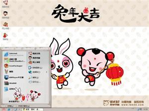 2011年兔年大吉招财童子电脑主题