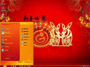 传统喜庆新年快乐电脑主题