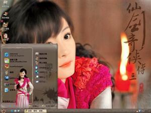 杨幂美女电脑主题