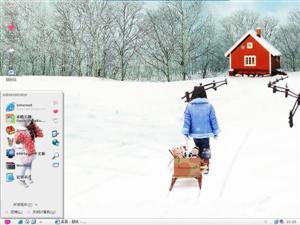 冬天的收获电脑主题