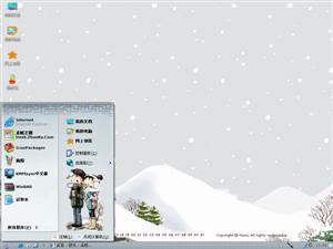 1月份韩国插画月历电脑主题
