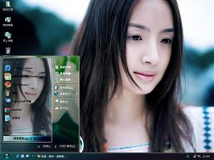 林依晨美女电脑主题