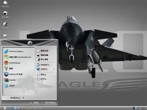 J20战斗机电脑主题