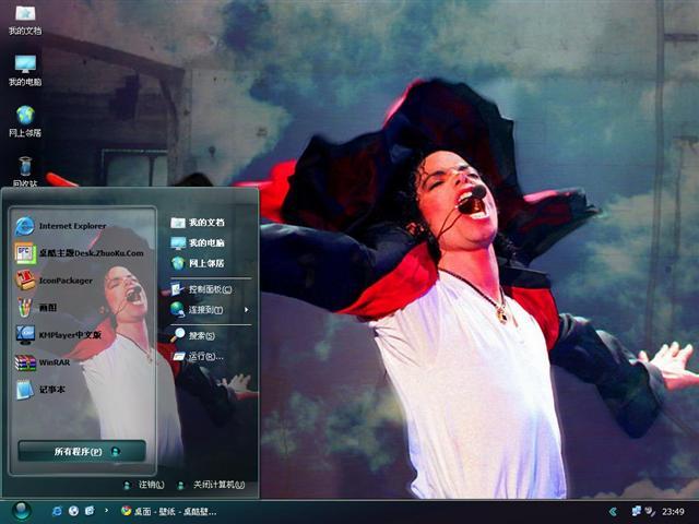 MJ电脑主题