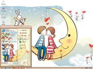 月亮上的爱情电脑主题