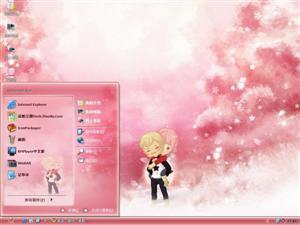 粉色浪漫电脑主题
