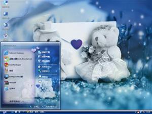 爱情信封电脑主题