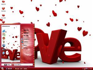 立体Love爱电脑主题