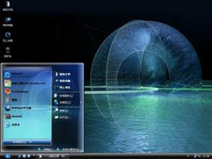 3D空间电脑主题