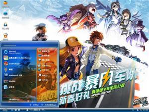 游戏QQ飞车电脑主题