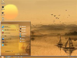 夕阳湖面电脑主题