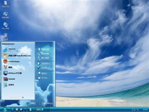 蓝天白云海滩电脑主题