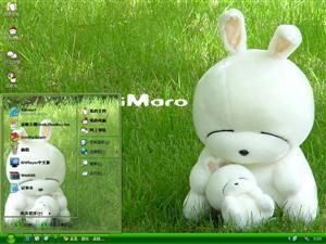 草地里的流氓兔电脑主题