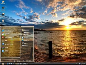 日落风景电脑主题