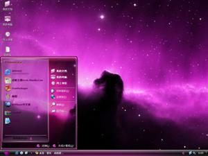 梦幻紫色极光电脑主题
