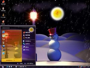 圣诞平安夜电脑主题