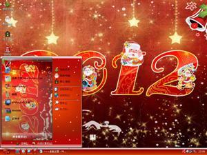 2012迎新年庆圣诞电脑主题