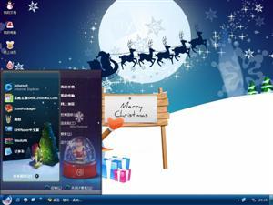 圣诞啦电脑主题
