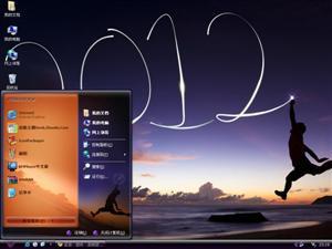 飞跃2012电脑主题