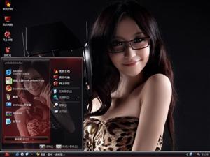 王若涵美女电脑主题