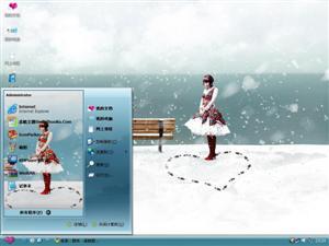 等待爱情电脑主题
