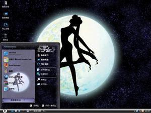 美少女战士动漫电脑主题