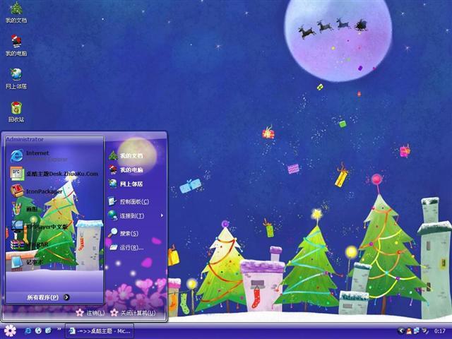 2011圣诞节桌面主题