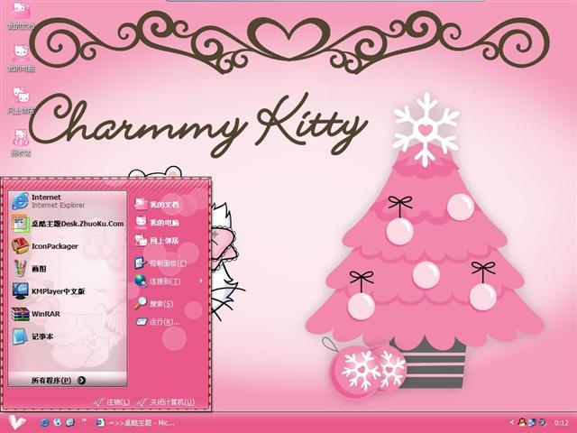 Hello Kitty过圣诞桌面主题
