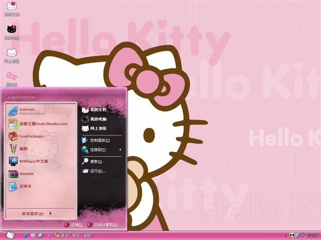 可爱hello kitty桌面主题