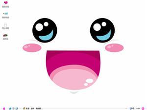 可爱笑脸电脑主题