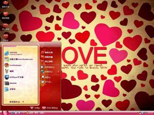 情人节心形电脑主题