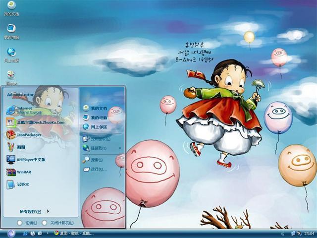 韩国卡通插画桌面主题