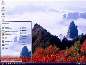 霜叶红于二月花电脑主题
