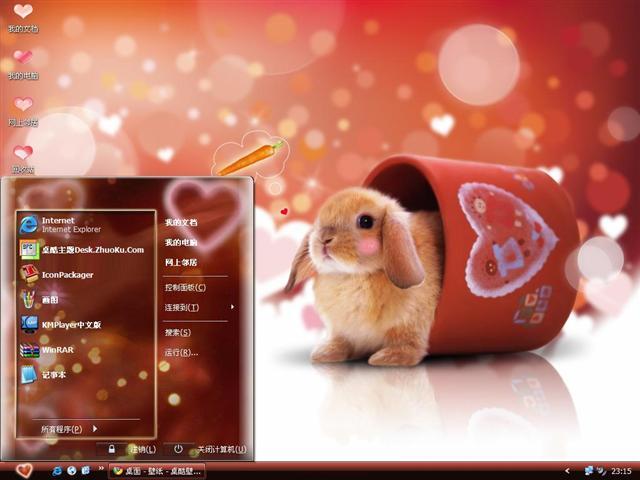 可爱的兔宝宝桌面主题