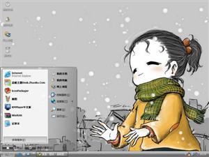 手绘可爱插画电脑主题