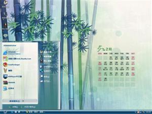 2011年新年二月月历电脑主题