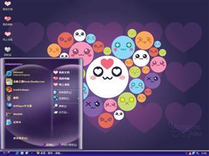 可爱表情电脑主题