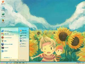 矢量蓝天白云向阳花电脑主题