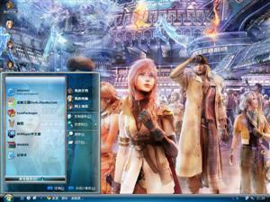 最终幻想游戏电脑主题