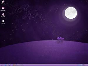 浪漫夜景电脑主题