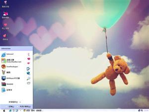 可爱玩具熊电脑主题