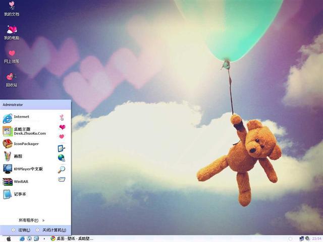 可爱玩具熊桌面主题