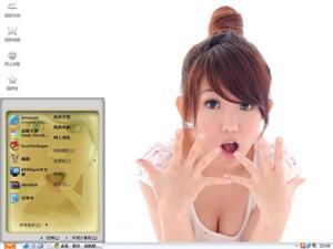 郭书瑶美女电脑主题