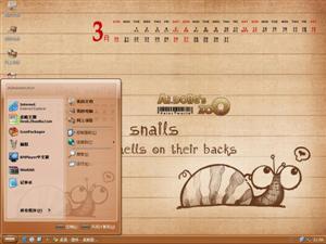 简洁三月日历电脑主题