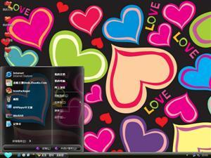 恋爱的色彩电脑主题