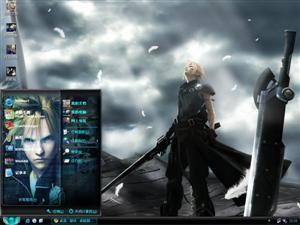 最终幻想VII电脑主题