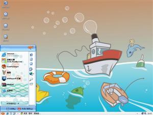 海洋卡通电脑主题